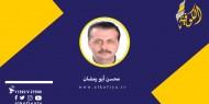 أهداف دولة الاحتلال وراء عضوياتها بالاتحادات الإقليمية