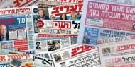 عناوين الصحف العبرية اليوم الأحد