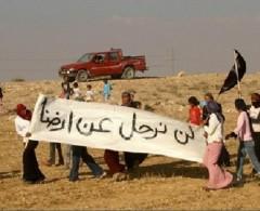 الاحتلال يخطط لتهجير 40 ألف فلسطيني من النقب