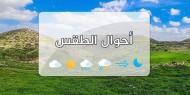 حالة الطقس: الحرارة أعلى من معدلها السنوي بحدود 3 درجات مئوية