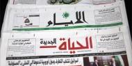 أبرز عناوين الصحف المحلية الصادرة اليوم الأربعاء