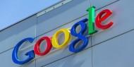 """مئات الموظفين في """"أمازون"""" و""""غوغل"""" يطالبون شركتيهما بمقاطعة إسرائيل"""
