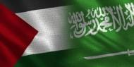 """السعودية تطالب """"مجلس الأمن"""" بتحمل مسؤولياته في إلزام إسرائيل بإنهاء احتلالها للأراضي العربية"""